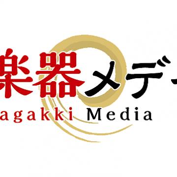 Wagakki Media picks up AireedX Katana