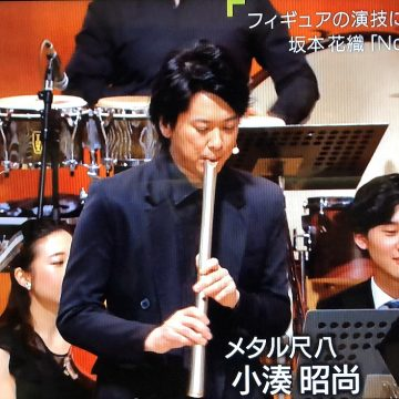 AireedX Katana is featured by Japanese popular music TV show – Untitled Music World